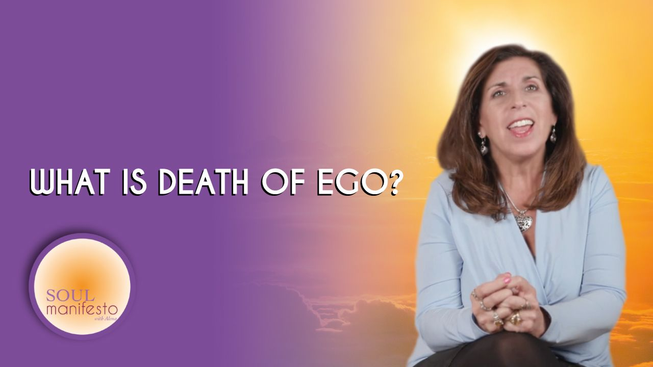 What is the Ego?